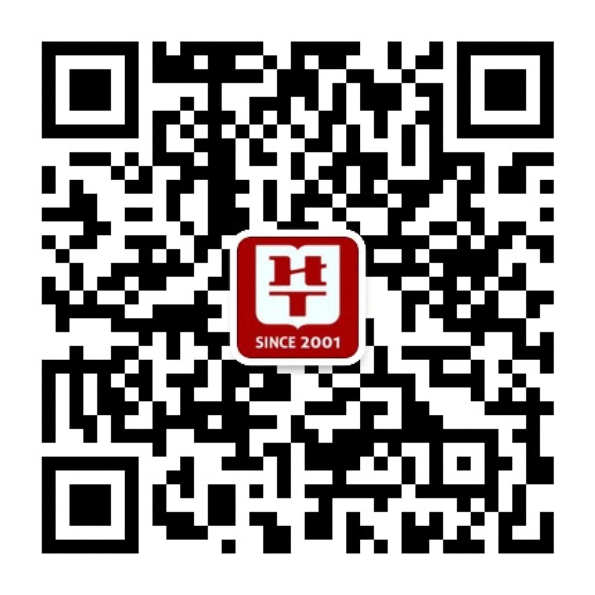 深圳华图教育官方微信号